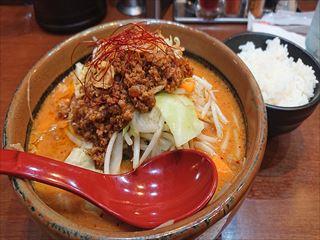 北海道辛味噌ラーメン,野菜トッピング